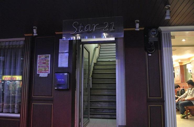 スター21の入り口