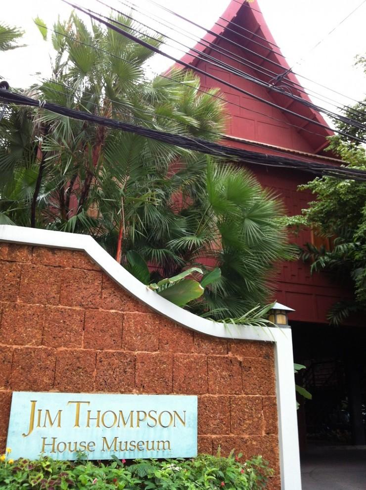 ジムトン家